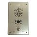 智慧燈桿IP廣播一健報警系統