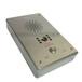 深圳廠家SV-6301單按鍵一鍵求助可視語音終端