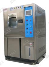 交变高低温湿热试验箱报价图片