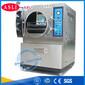 国外PCT温热试验箱价格