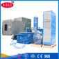 移动式三综合环境试验箱