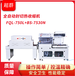 FQL-750L+BS-7530N全自動熱收縮封切包裝機餐具杯子收縮膜包裝