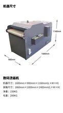 喷墨烫画打印机图片