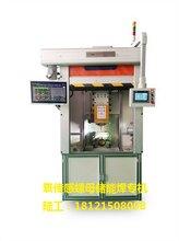 HF氧传感螺母储能焊机图片