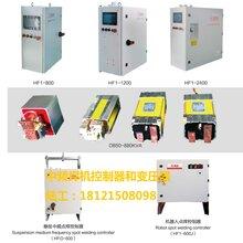 HF1中頻焊機控制器和變壓器