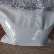 抗氧化剂α-熊果苷84380-01-8正兴源图片