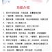黑龍江拼多多無貨源店群軟件招商加盟,工作室推廣招代理