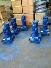 永科净化加油小车LUC-125滤油机,滤油小车厂家图片