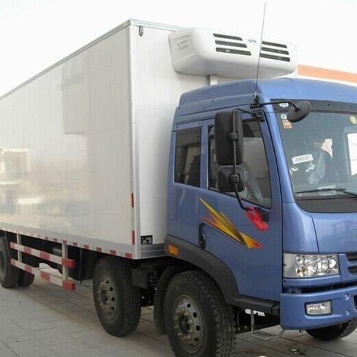 有哪些上海到石家莊冷鏈貨運公司