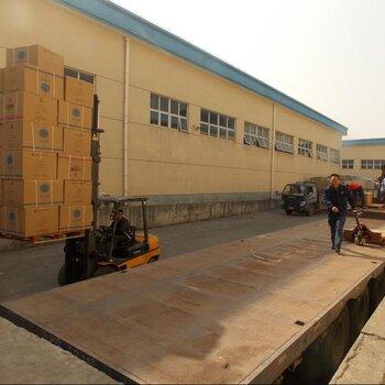 各区有分部上海市到商洛冷链运输公司