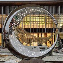 不锈钢雕塑定制加工大型户外广场景观雕塑不锈钢镜面月亮雕塑