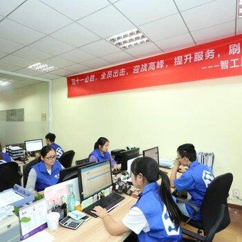 倉儲公司小倉庫上海倉儲公司杭州倉儲公司
