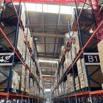 電商物流倉配一體電商第三方倉儲公司