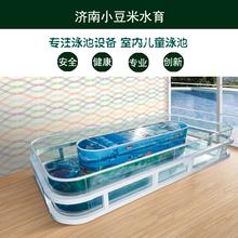 全透明嬰兒游泳池價格室內兒童鋼化玻璃泳池母嬰店嬰兒泳池圖片