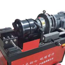 HGS-40型滚丝机钢筋滚丝机工地钢筋机械武强冀中机械厂图片