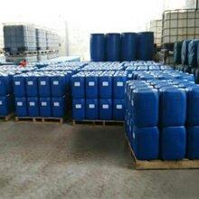 丹阳市工业级防冻液桶信息图片