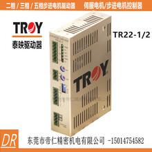 泰映步进马达驱动器TR22-22A/相AC220V入力2相步进驱动器东莞帝仁厂家直销图片