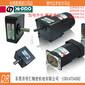 台湾本都HI-PRO调速器HMD3204W东莞帝仁代理销售