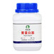 胃蛋白胨干粉檢驗培養基原料