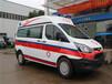 福特全順救護車供應公司救護車價格救護車廠家