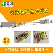 大米吸管生產設備價格圖片