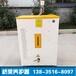 青海西寧燃油蒸汽發生器橋梁蒸汽養護器