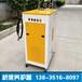 江蘇燃油橋梁養護器徐州48KW電加熱蒸汽發生器