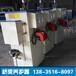 江蘇南京燃油蒸汽發生器橋梁蒸養設備