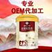 軍農乳業新疆駱駝奶粉代加工貼牌生產