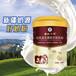 新疆軍農乳業絲路兵團駝奶粉羊奶粉生產加工