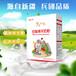 羊奶粉批發羊奶粉代加工羊奶粉招代理新疆羊奶粉
