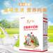 新疆軍農乳業有限公司絲路兵團駱駝奶粉羊奶粉招代理批發