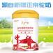 歲月如歌益生菌配方駝乳粉新疆軍農乳業生產