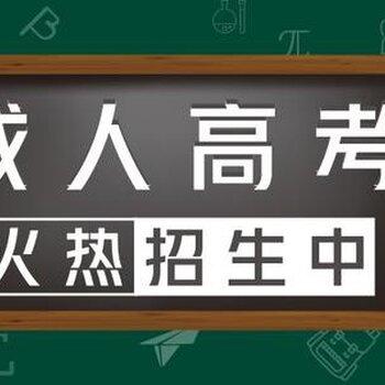 成都龍泉報自考成教還是網教哪有正規機構