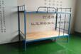 永興學生床永固常用藍色上下鋪鐵床