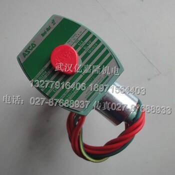 ASCO電磁閥NFB316E044VDC24V