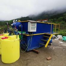 新農村生活污水處理一體化設備報價圖片