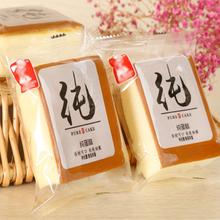 休闲食品包装袋款式优雅图片