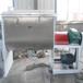 山東旺林瓷磚膠混合攪拌機干粉涂料生產線臥式膩子粉混合機