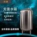 水處理無菌水箱無菌儲水罐廠家供應支持定制