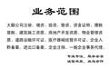 贵阳市专业医疗器械经营许可证办理