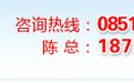 贵阳市专业办理医疗器械设备经营许可证