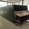 德州匯航3.62.2米纖維素烘干機
