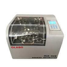 歐萊博OLB-100B恒溫搖床振蕩器轉速可達400rpm價格圖片