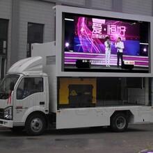 东莞东城路演广告车出租南城LED广告车租赁图片