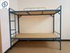 韶關上下鐵床永固角鐵雙層鐵架床