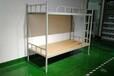 翁源學生床永固32直管子上下鋪鐵床