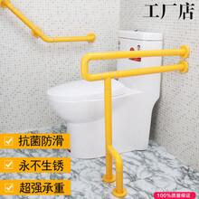 廠家出售價格低質量保障無障礙扶手衛浴扶手衛生間扶手圖片