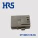 GT13SH-1/1S-HU常用汽車料灰色