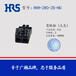 HVH-280-2S-HU上新產品熱門汽車料膠殼